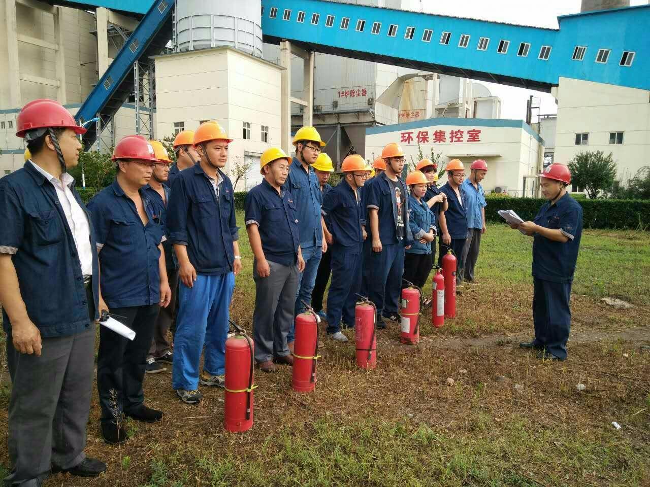 富源热电公司组织职员进行防火演练,